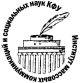 Информационное поле современной России: практики и эффекты