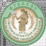 ESDCA 2021