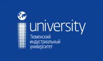 Международная научно-практическая конференция имени Д.И. Менделеева