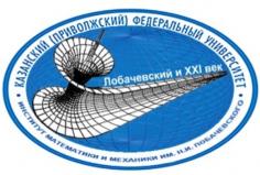 Лобачевский и XXI век - 2020