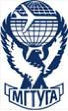 XIII Международная научно-техническая конференция «Гражданская авиация на современном этапе развития науки, техники и общества», посвященная 50-летию университета.