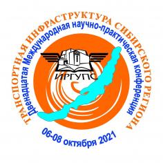 ТИСР-2021