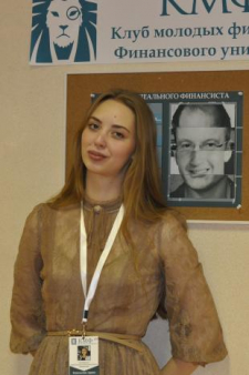 Арина Александровна Топильская